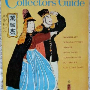 Collectors Guide May 1972