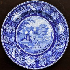 Oriental Scenery Mohamedan Mosque and Tomb Plate