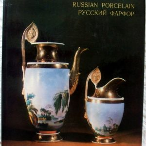 Russian Porcelain In The Hermitage Collection 1973