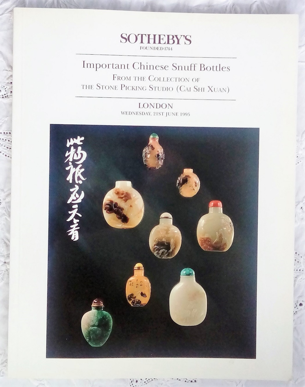 S STONE Important Chinese Snuff Bottles L 21. 06. 1995