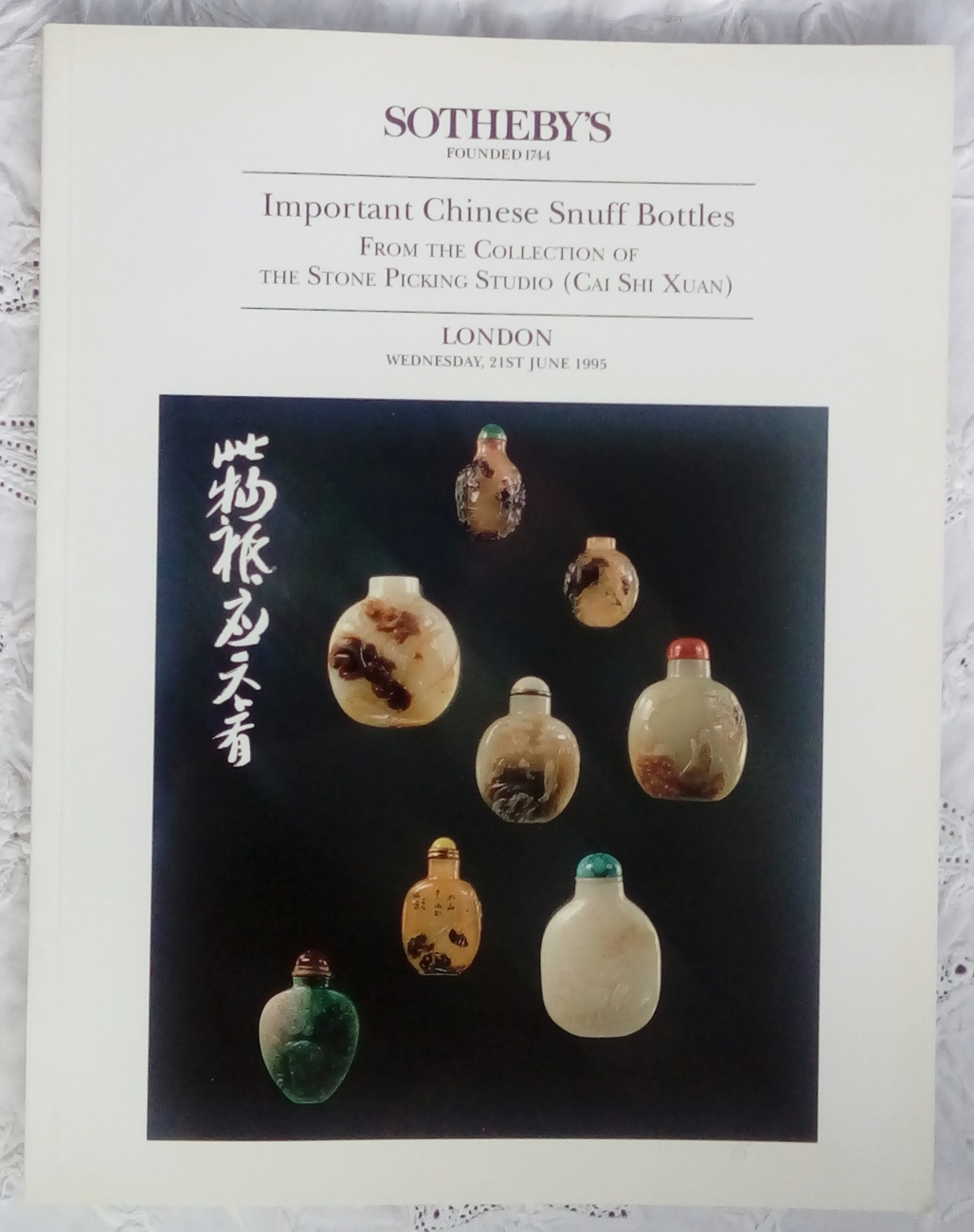 Sothebys Chinese Snuff Bottles From The Stone Picking Studio 21 June 1995